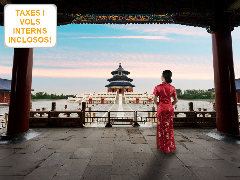 ORSH_Beijing (6)_800x600_CAT
