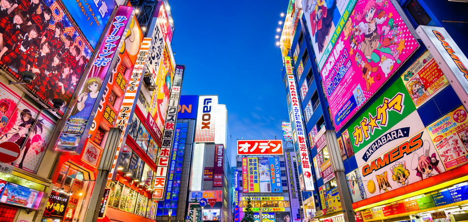 ORSH_Tokyo (3)_950x450