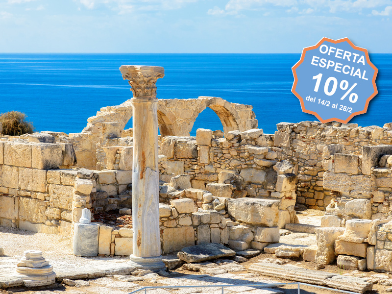 Limassol District. Cyprus. Ruins of ancient Kourion