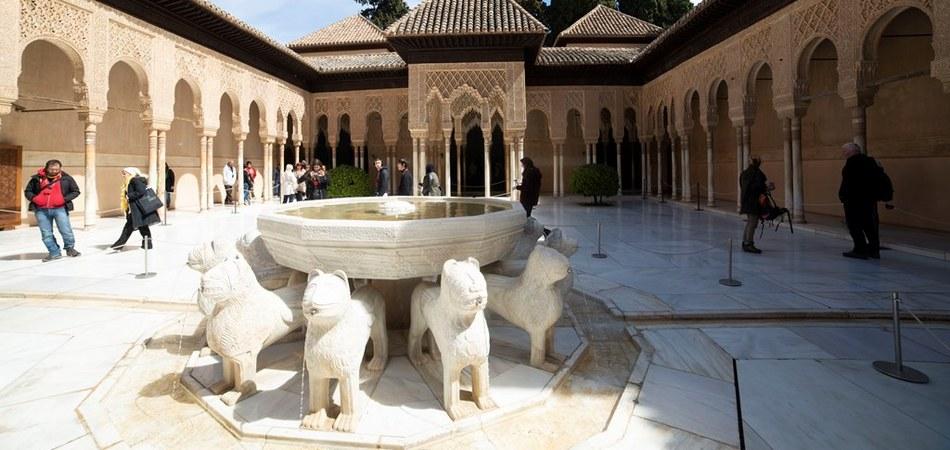 alhambra 950 x 450